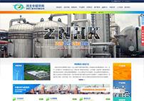 河北中能环科环保工程技术有限公司