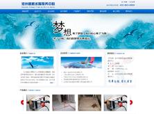 沧州市运河区盛格水暖安装服务中心